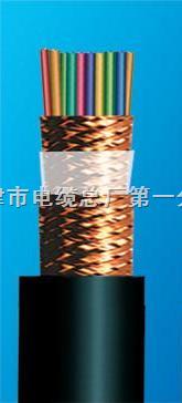 矿用屏蔽电缆规格型号MKVVP-24*0.5
