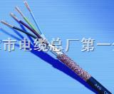 矿用信号传输电缆;MHYVRP(PUYVRP)