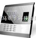 广州指纹考勤机、无软件指纹考勤机、无需联网指纹考勤机厂家