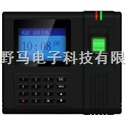 广州无需联网指纹考勤机、单机版指纹考勤机厂家批发