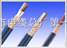 矿用信号电缆MHYVP屏蔽型电话线价格