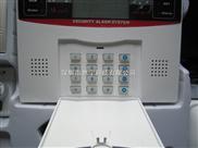 家用无线防盗报警器无线电子防盗报警器108路加强型拨号报警器