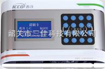 韶关CO-380D(中文)考勤机