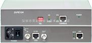 E1-10/100M以太网桥SVPE10P
