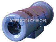 B级防爆,彩色480线防爆型摄像机(定焦)