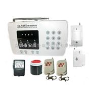 家用无线报警器是你发家的项目!