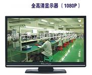 杰立視-42寸HD-SDI全高清專用大屏幕液晶顯示器