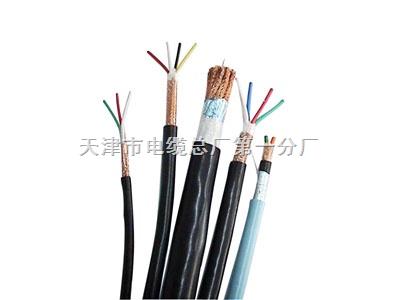 HAVP扩音呼叫对讲机专用电缆