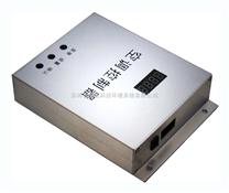 R485空调来电自动启动控制器