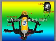 RHZK6/30-正压式空气呼吸器,自给式空气呼吸器,消防空气呼吸器