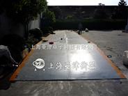 上海10吨电子汽车衡,上海15吨电子汽车衡,上海20吨电子汽车衡