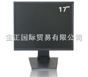 17寸专业液晶监视器