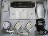 家用安全套装16路防盗器电话联网报警器家装正品
