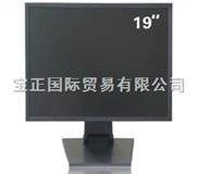 19寸专业液晶监视器