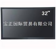 32寸专业液晶监视器