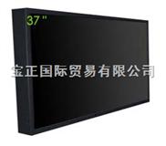 37寸专业液晶监视器