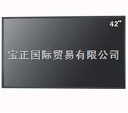 42寸专业液晶监视器