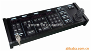 AD2079系統主控鍵盤(三維控制桿)