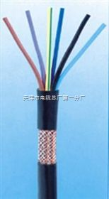 屏蔽信号电缆-MHYVRP  屏蔽信号电缆-MHYVRP