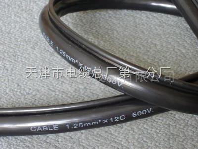带钢丝绳行车电缆-行车用控制电缆