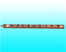 大功率离子铜棒