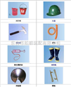 救生用品、消防器材 头盔 靴子 消防斧 浮环绳