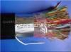 市内通信电缆HYA HYV22 HYA23