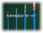 煤礦用通信電纜MHYV (1-10對)