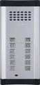 北京安的楼宇对讲海淀区安的非可视门口机