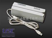联合USC-606低抗磁卡读写器