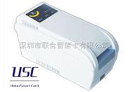 联合VCP 2001D可视卡打印机