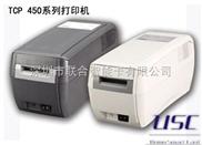 联合TCP 450系列打印机