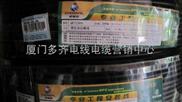 话筒线批发 双芯咪线销售 秋叶原品牌 厦门多齐出售