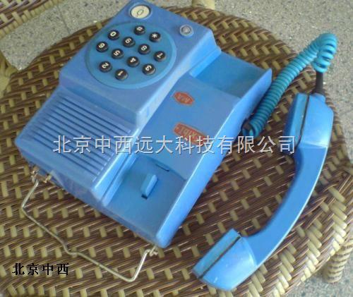 m392986矿用本质安全型自动电话机