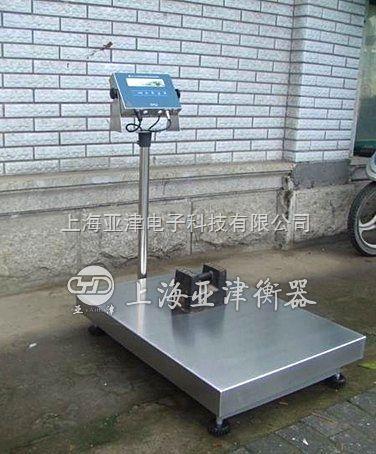 TCS-500kg上海电子磅-防爆台秤-电子台秤