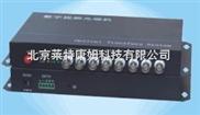 8路数字音视频光端机
