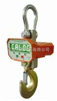 万泰电子吊秤-UPW5000电了吊称-上海行车电子吊秤价格