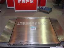 防爆地磅秤,防爆电子磅称/秤价格,上海电子防爆磅秤