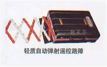 輕質自動彈射遙控路障 遙控路障 阻車路障 自動阻車路障