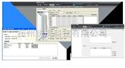网络视频监控系统软件网络视频监控平台