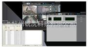 视频监控系统软件智能安防综合管理平台软件