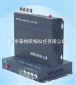 4路PCM电话光端机加32路视频