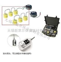 Audio ResQ新款音频生命探测仪