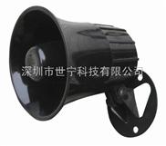 ESE-626-压电警号ESE-626大黑喇叭