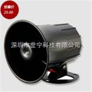 压电警号ESE-626大黑喇叭