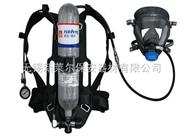 正压式空气呼吸器供应商 正压式空气呼吸器厂家 正压式空气呼吸器价格 空气呼吸器