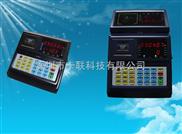 一体机CL-M406感应式IC卡饭堂收费系统