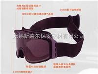 供应护目镜 护目镜厂家 护目镜价格 护眼镜