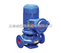 YG型立式单级单吸防爆油∩泵