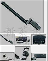 俄罗斯原装进口电子听音器